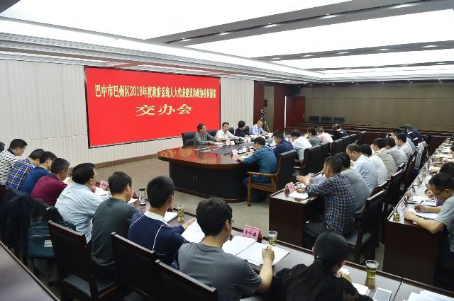 我区召开政府系统人大代表建议和政协委员提案交办会