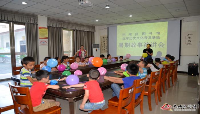 区图书馆红军历史文化普及基地开展暑期故事演讲会