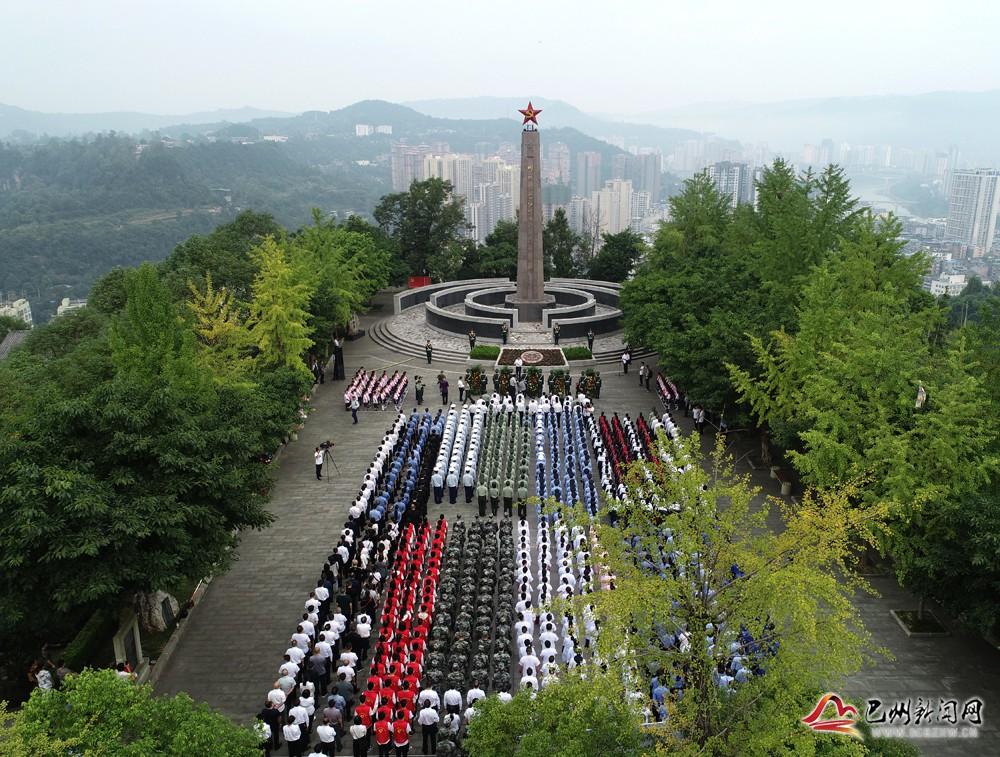 巴中市举行烈士纪念日公祭活动