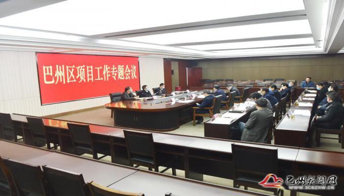 杨波专题研究重点项目建设工作