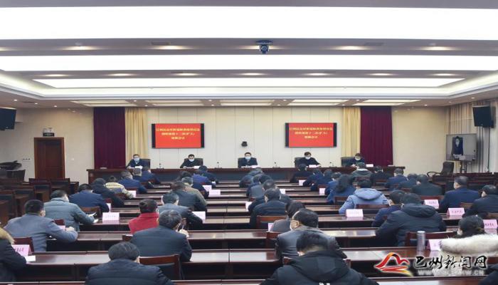 杨波主持召开区应对新冠肺炎疫情应急指挥部第十二次会议