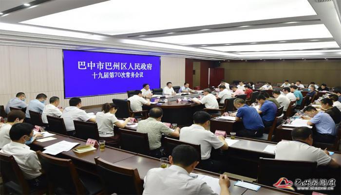 杨波主持召开区政府十九届第70次常务会议