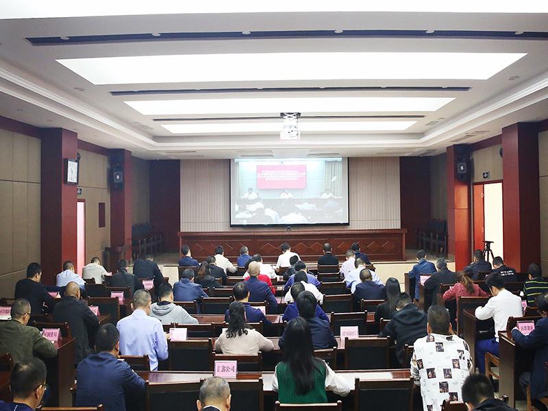 巴州区组织收听收看市安委会第四次全体会议、全市森林防灭火专项整治领导小组第三次全体会议暨全市安全生产、森林防灭火工作推进会