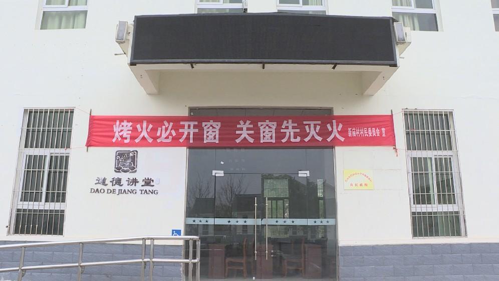 水宁寺镇:多措并举抓好冬季取暖安全工作