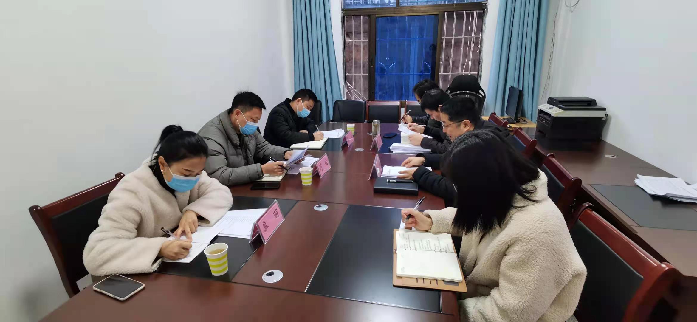 区委党史办:召开2020年度科级党员领导干部民主生活会