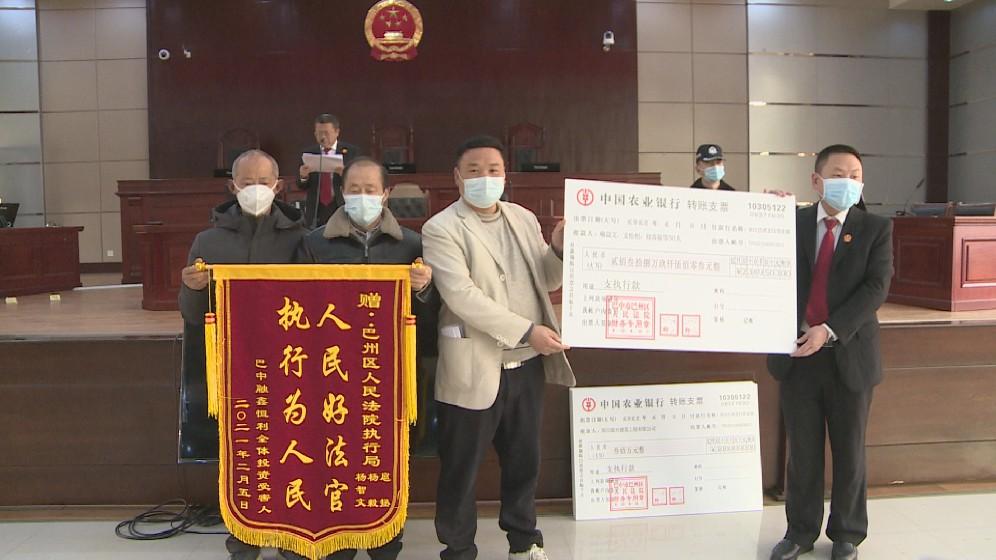 """""""司法大拜年"""":集中兑现执行标的款3250万元"""
