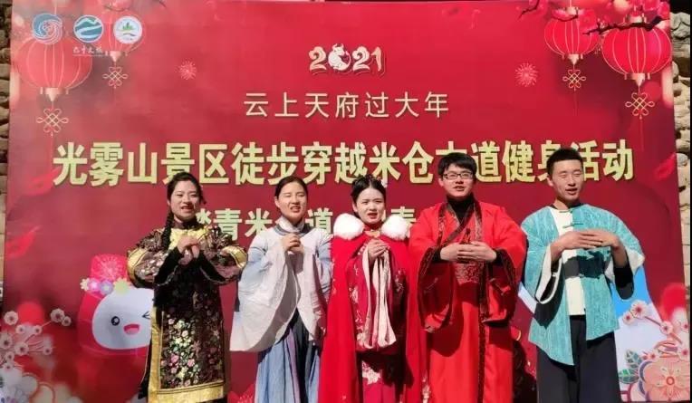 春节假日,巴中共接待游客121.87万人次,实现旅游收入7.45亿元