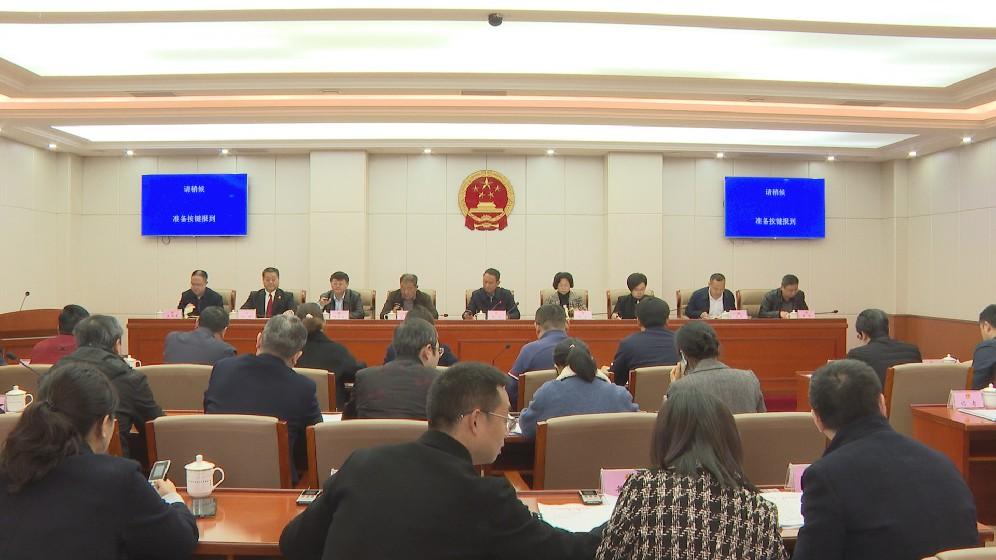 区第十九届人大常委会举行第三十七次会议
