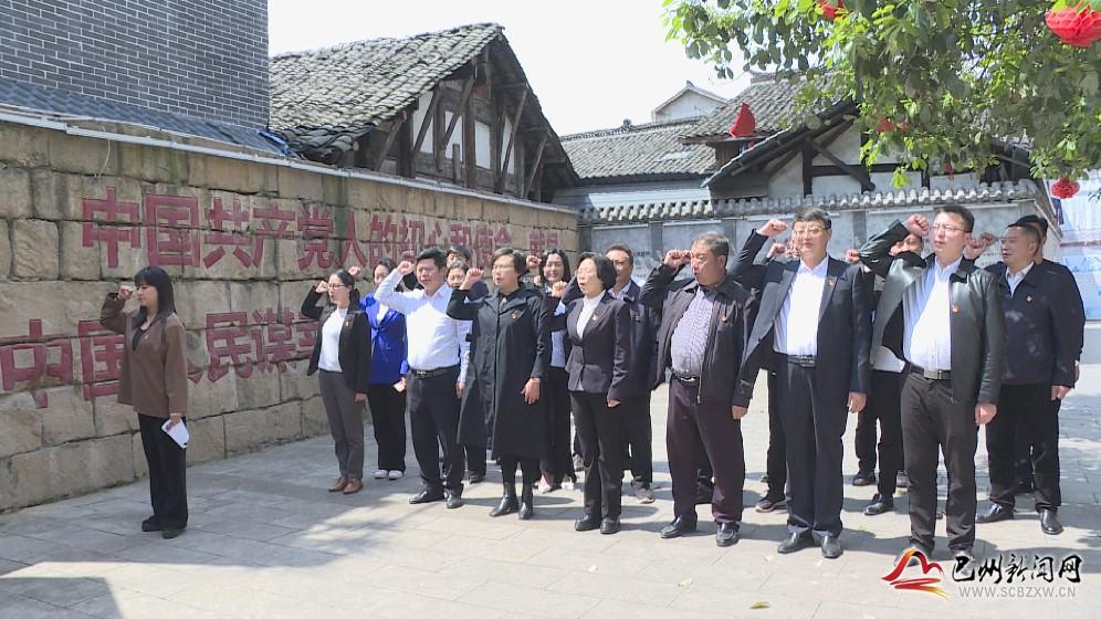 张宏率队赴旺苍县红军城开展党史学习教育