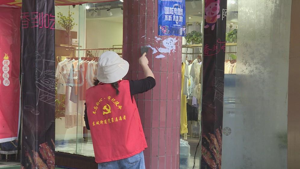 东城街道:持续为创文发力