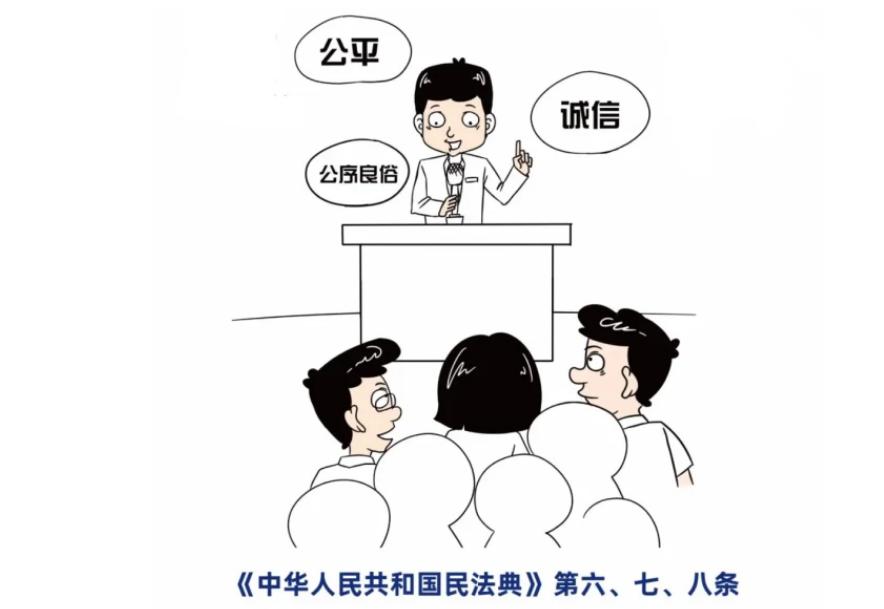 【法律】民法典颁布周年将近,这些内容与你息息相关!