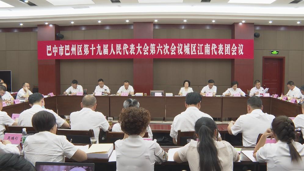 张宏参加城区江南代表团审议