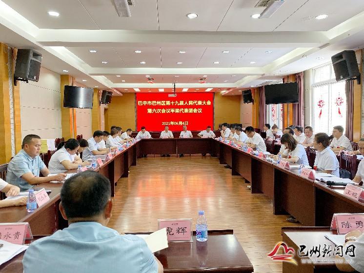 黄俊霖参加区人大代表团分组讨论
