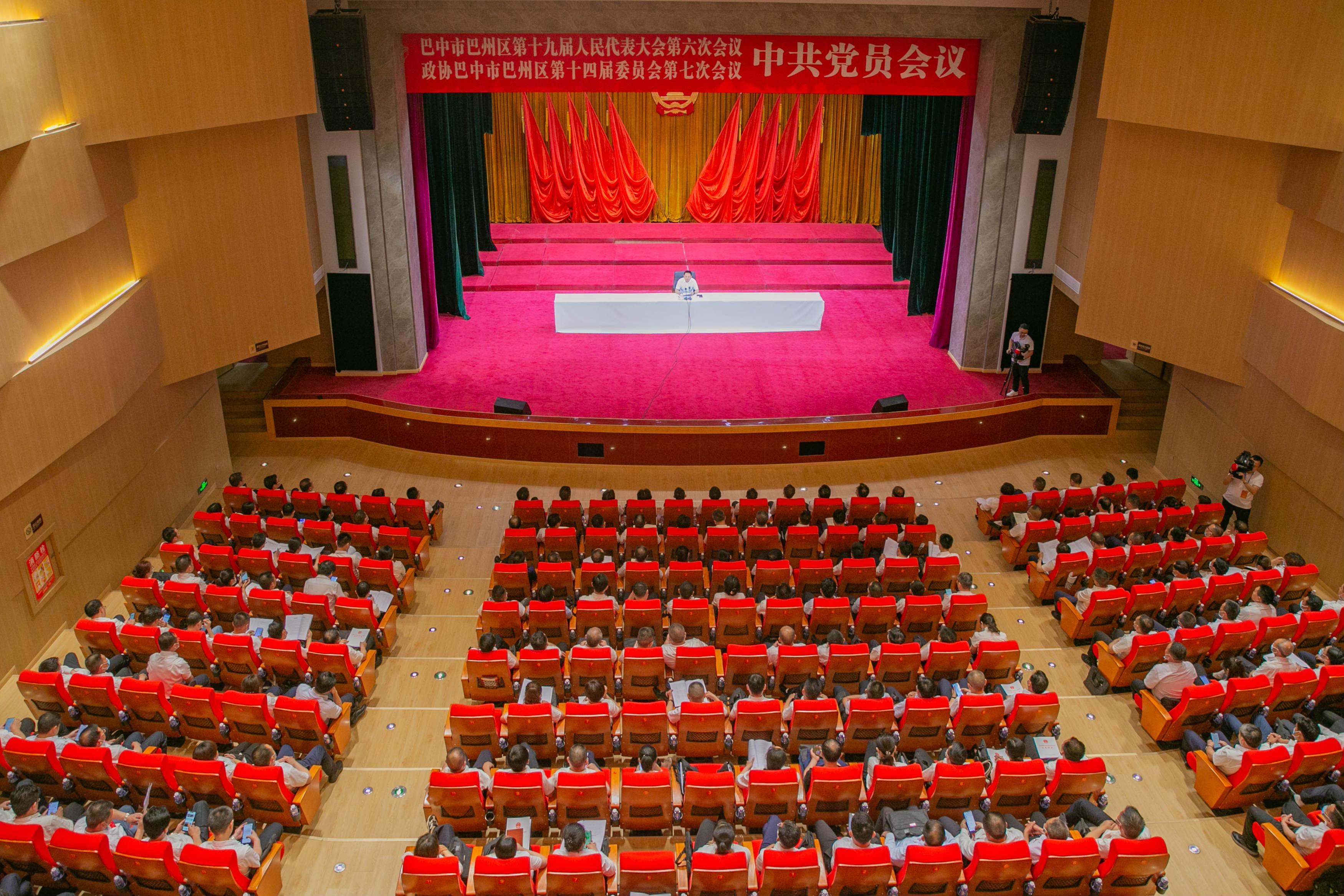 余斌在兩會中共黨員會上的講話引發全區熱議(一)