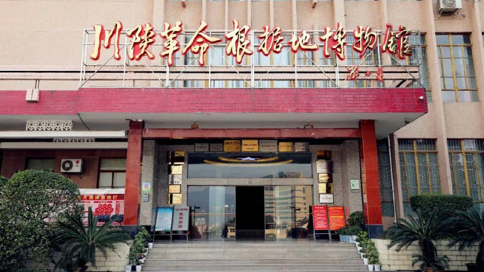 川陕博物馆、将帅碑林纪念馆调整参观时间和讲解收费标准