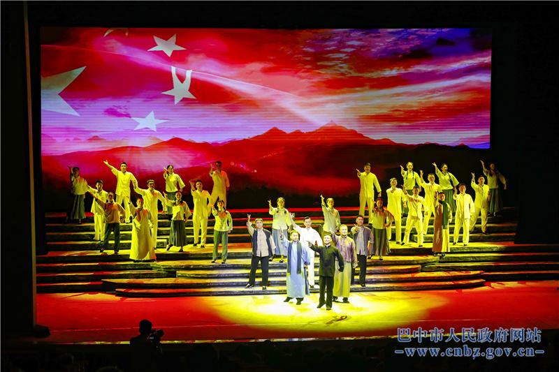大型四川曲艺剧《周永开》在巴州剧院正式首演
