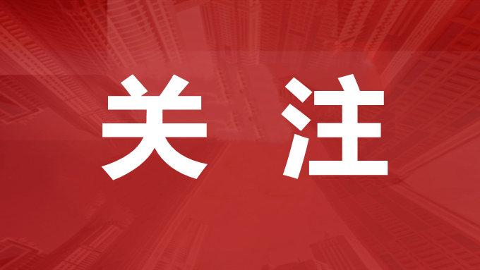 """昔日""""孔雀东南飞"""",今朝""""凤凰还巢来"""""""