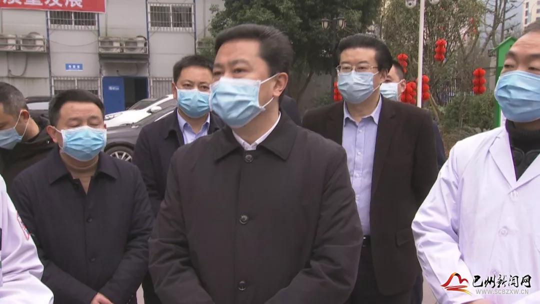 羅增斌帶隊赴巴州區督導新型肺炎疫情防控工作