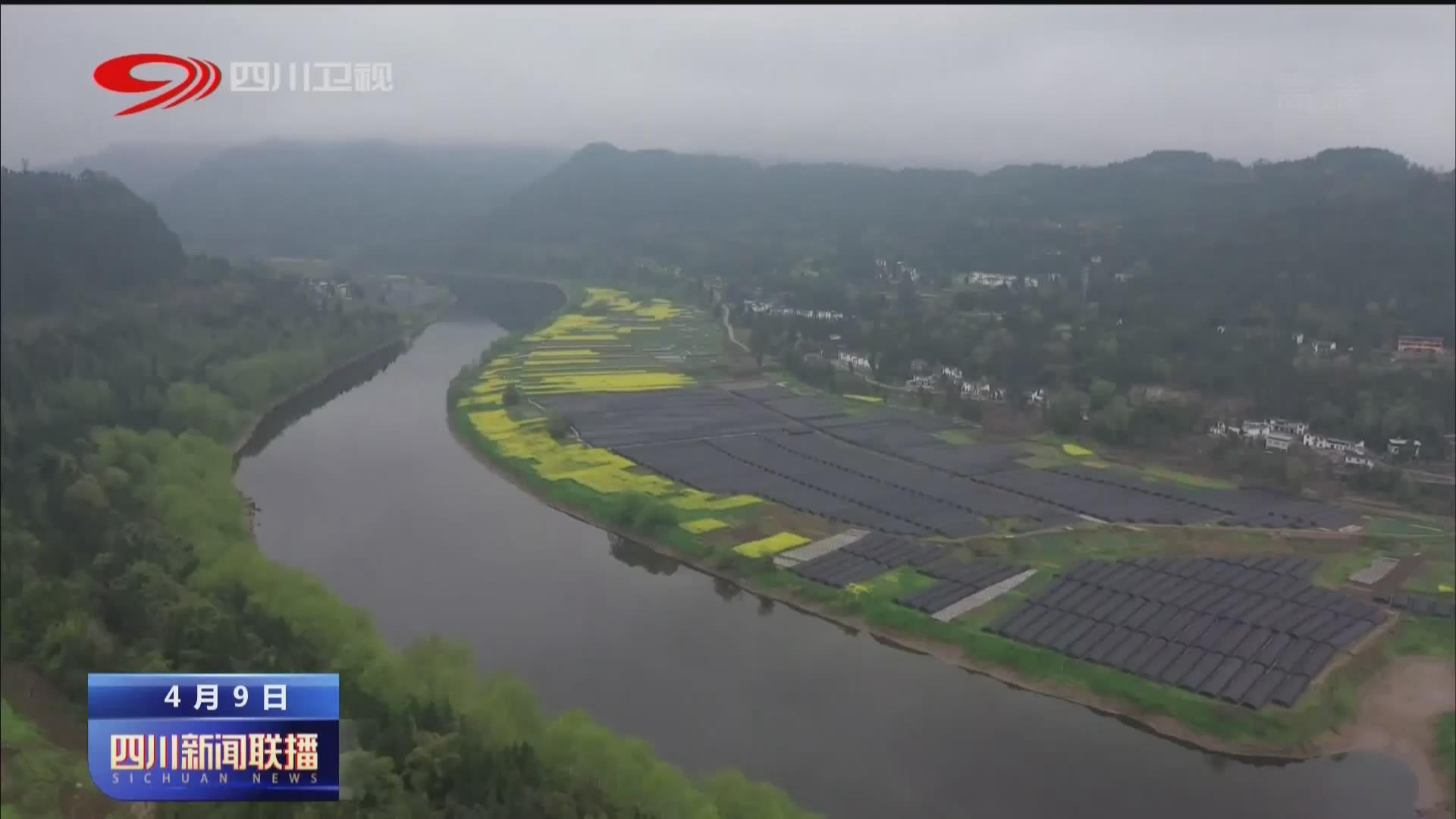 四川新闻联播|巴中:渔民上岸赚得欢
