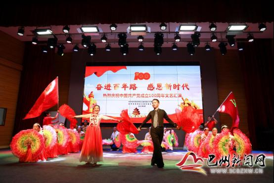 玉堂街道:举行庆祝建党100周年七一表彰大会暨文艺汇演
