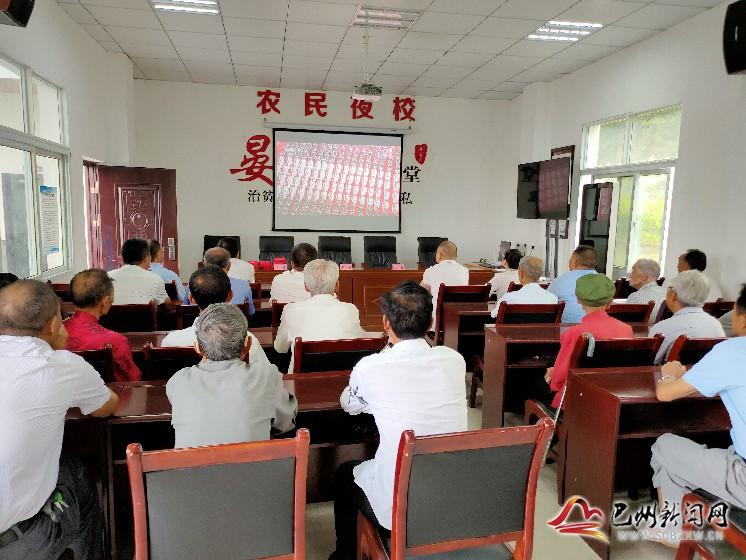 区科协:喜迎建党百年 共谋乡村振兴