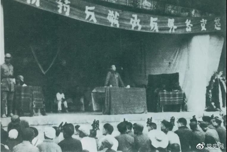党史百年天天读 · 7月26日